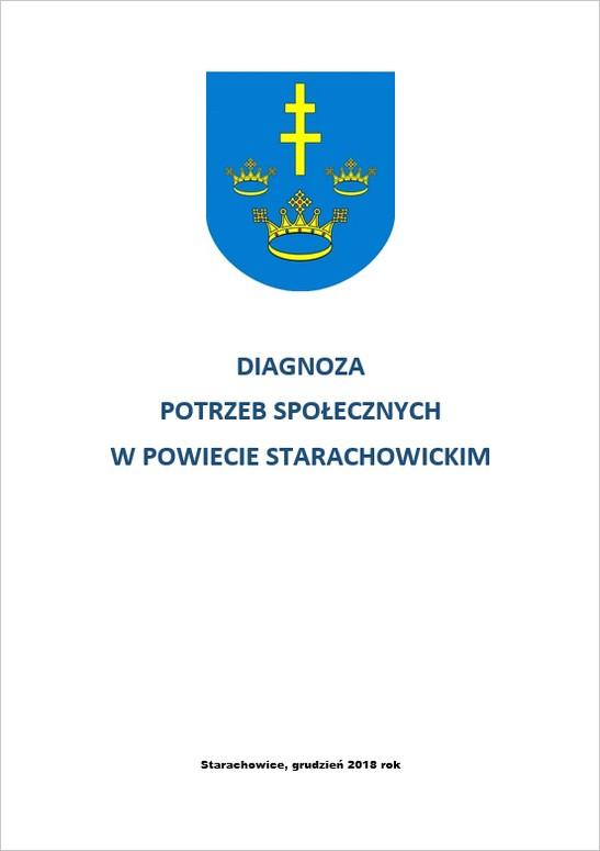 Ilustracja okładki dokumentu pod tytułem diagnoza potrzeb społecznych w powiecie starachowickim