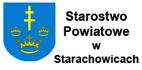 Logo Starostwa Powiatowego w Starachowicach jako ilustracja odsyłacza do ich strony www